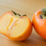 【食べ物】犬に柿は与えても大丈夫?