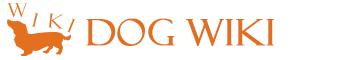 犬wiki(犬うぃき)ー愛犬に関するいろいろな情報を掲載ー